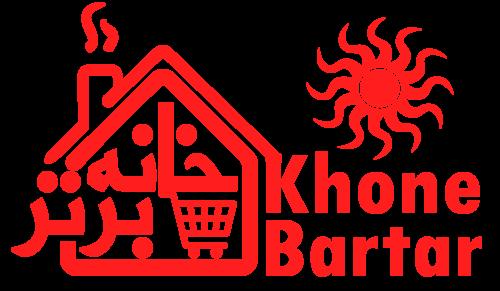 فروشگاه خانه برتر
